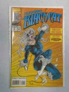 Black Cat #1 8.0 VF (1994 1st Marvel Series)
