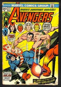 The Avengers #117 (1973)