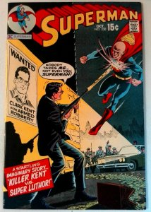 Superman #230 DC 1970 VF Bronze Age 1st Printing Comic Book