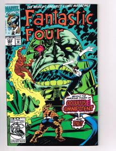 Fantastic Four #364Marvel Comic Book Occulus the Omnipotent Franklin HH2