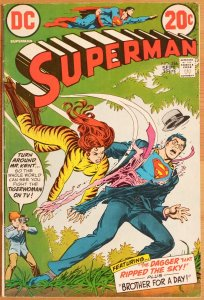 Superman #256 - Very Good- 3.5  (1972)
