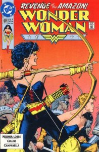 Wonder Woman #69 (ungraded) 2nd series / stock photo / ID#00E