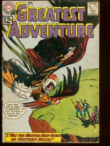 MY GREATEST ADVENTURE DC COMICS #75 1962 MYSTERY HORROR VG