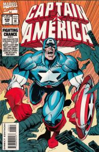 Captain America #426 (Apr-94) NM+ Super-High-Grade Captain America