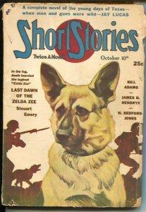 Short Stories 10/10/1944-German Shepard cover-Wittmack-H Bedford-jones-VG