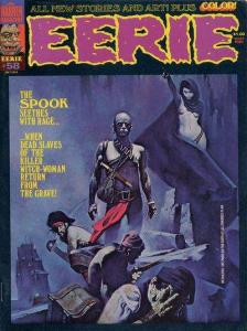 Eerie (1965 series) #58, VF- (Stock photo)