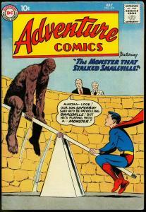 ADVENTURE COMICS #274 1960-SUPERBOY-AQUAMAN-GREEN ARROW FN