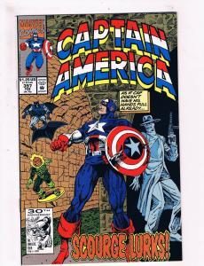 Captain America # 397 VF/NM Marvel Comic Books Avengers Iron Man Thor Hulk!! SW8