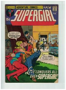 ADVENTURE 402 VG-F Feb. 1971  Supergirl