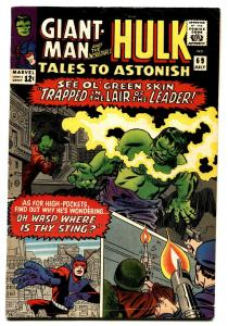 TALES TO ASTONISH #69 comic book 1965 VG -HULK-SILVER AGE-MARVEL