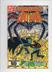 DETECTIVE COMICS #550, NM-, Batman, Alan Moore, 1937 1985, more in store