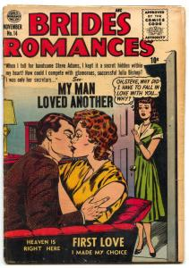 Brides Romances #14 1955- My Man Loved Another VG