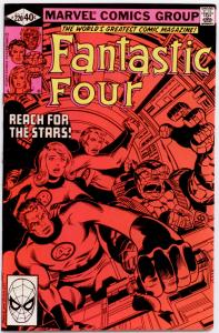 Fantastic Four #220 NM 9.4 FF Origin retold; Avengers and Vindicator app.