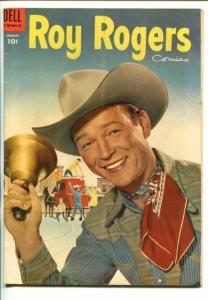 ROY ROGERS #85-1953- PHOTO COVER-KING OF THE COWBOYS--vg