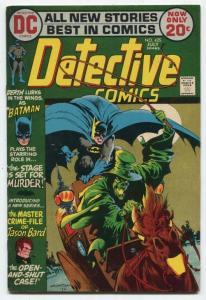 DETECTIVE COMICS #425 Bronze Age DC