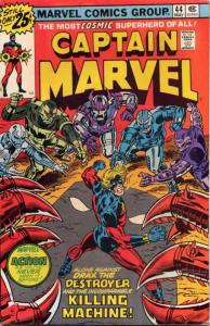 Captain Marvel (1st Series) #44 VF; Marvel | save on shipping - details inside