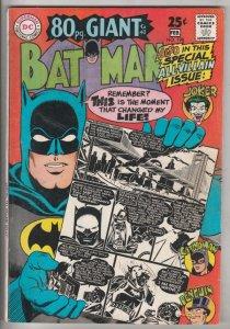 Batman #198 (Feb-68) FN/VF+ High-Grade Batman
