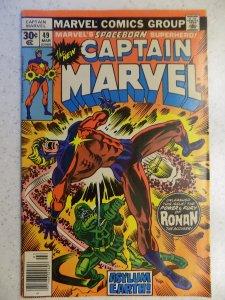 CAPTAIN MARVEL # 49 MARVEL LIGHT TANNING, SOLID BOOK