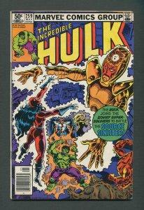 The Incredible Hulk #259  /  4.0 VG  / May 1981
