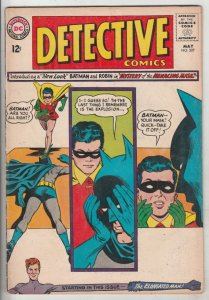 Detective Comics #327 (May-64) FN/VF+ High-Grade Batman