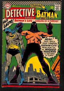 Detective Comics #355 (1966)