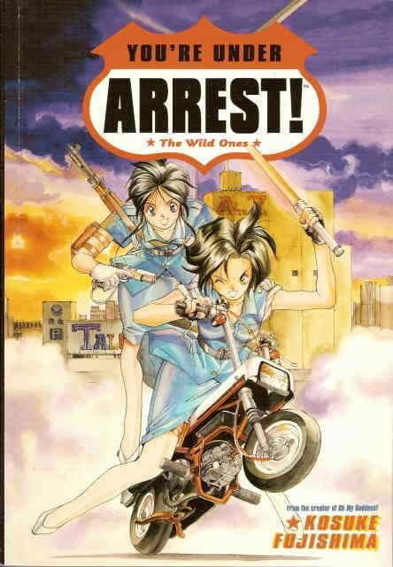 You're Under Arrest! TPB #1 VF/NM; Dark Horse | save on shipping - details insid