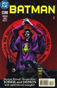 Batman (1940 series) #546, VF+ (Stock photo)
