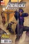 Avengers: Solo #1, NM (Stock photo)