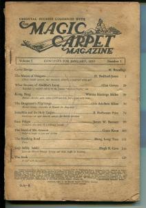 Magic Carpet 1/1933-pulp-Hugh B Cave-H Bedford-Jones-OA Kline-rare issue-FR