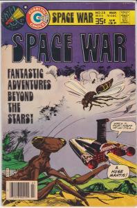 Space War #28