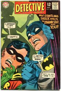 DETECTIVE COMICS #380, FN, Batman, Caped Crusader, 1937 1968, more in store