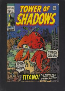 Tower of Shadows #7 (1970)