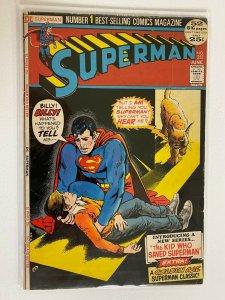 Superman #253 4.0 VG (1972)