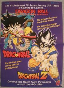 DRAGONBALL Z Promo poster, 11x15, 1998, Unused, more Promos in store