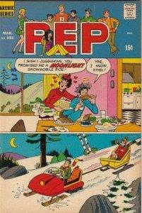 Pep Comics #251, VG (Stock photo)