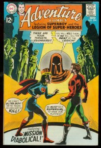 ADVENTURE COMICS #374-DC COMICS-COMIC FANDOM ARTICLE-fine plus FN+