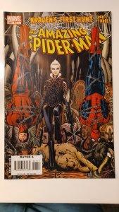 The Amazing Spider-Man #567 (2008)
