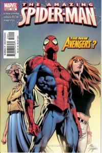 Amazing Spider-Man, The #519 VF/NM; Marvel | save on shipping - details inside