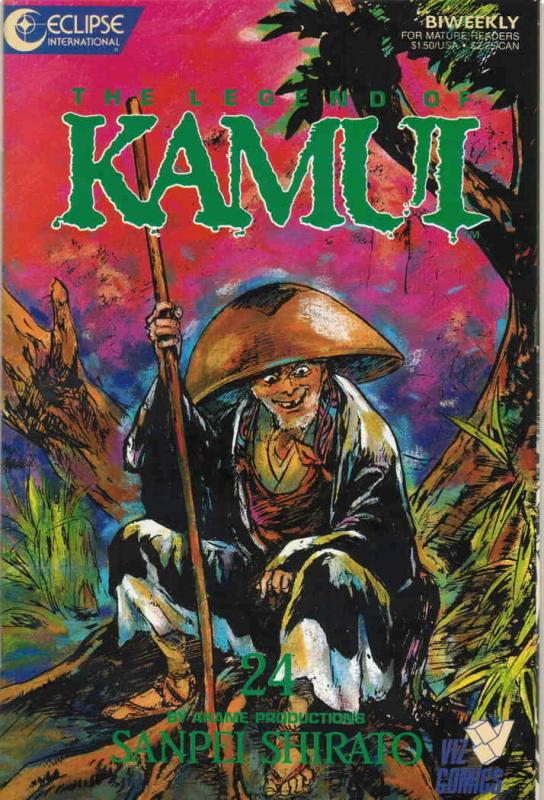 Legend of Kamui, The #24 VF/NM; Eclipse | save on shipping - details inside