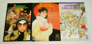 Jademan Collection #1-3 VF/NM complete series - manga set - adventure of muppet