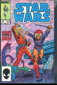 Star Wars #102 (1985)