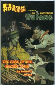 High Adventure #42 - Mysterious Wu Fang Case of the Suicide Tomb Pulp reprint