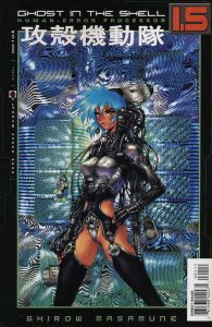 Ghost in the Shell 1.5: Human-Error Processor #1 VF/NM; Dark Horse | save on shi