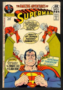 Superman #247 (1972)