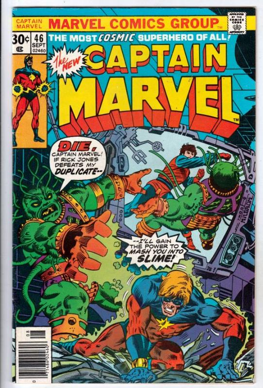 Captain Marvel #46 (Sep-76) NM- High-Grade Captain Marvel