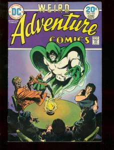 ADVENTURE #433 1974 SPECTRE DC COMICS CAPTAIN FEAR FN-