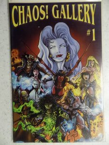 Chaos Gallery #1 (1997)