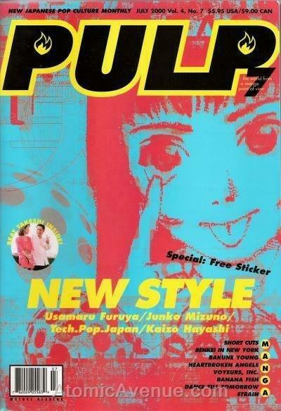 Pulp (Vol. 4) #7 VF; Viz   save on shipping - details inside