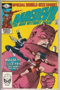Daredevil #181 (Apr-82) NM+ Super-High-Grade Daredevil