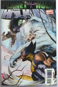 PLANET WITHOUT A SHE HULK #16, MARVEL, FEATURES WOLVERINE, BAGGED,& BOARDED